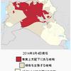 IS(ISIS)を使うマッチポンプ方式の、シリア、イラクに対する軍事活動、油田掻っ攫い作戦