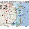2017年10月17日 20時29分 岩手県沿岸北部でM3.5の地震