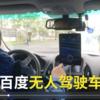 自動運転車も試験に合格すれば運転免許を与えます