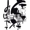 【石狩市のコーチング】コーチングカフェ『夢超場』 閉店前の一言❕Vo182『どこに隠そうかね(゚Д゚≡゚Д゚)゙?』