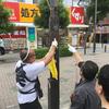 7月11日は新世界で第2回落書き落としを開催します。