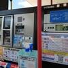 テラノレグラスに給油(※走行距離記録忘れのため燃費計測なし)~新潟県上越市のENEOSは軽油が安かった♪~