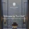 GRAND LUXURY HOTELSグループの会員制度「Le Club」がお得!!高級ホテル滞在を更にアップグレード!無料で会員登録可能、2滞在目以降に特典が爆発!