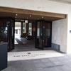 宿泊:ザ・リッツ・カールトン沖縄 Dec.17,2017 vol.1