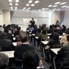 口コミが話題のコミュニティ「CCJ (クリプトクラブジャパン)」の最新情報紹介!JBCに出展!|Exchange_communication