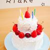 サプライズケーキ!! 超簡単! 手作りびっくりばこ箱ケーキ!!