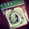 よもぎ&黒豆の食パン♪<道産子グルメ>