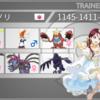 【剣盾S2使用構築】ドラパ+呪いミミッキュ対面構築