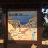 台湾ツアー 3