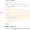 さくらのクラウドでCore OSのディスク領域を拡張してみる