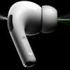 AirPods Proの弱いノイズキャンセリングを強化する方法