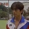 ベッカムと呼ばれた日本人『佐藤由紀彦』という清商出身のサッカー選手