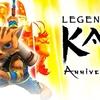 【レビュー】PS4日本未発売『Legend of Kay Anniversary(レジェント オブ ケイ アニバーサリー)』トラのケイと共に宿敵ゴリラの侵略を防げ!【評価・感想】