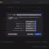 Mac で tmux のプリフィックスを ctrl-b から caps lock に変えたら tmux 生活がすごく捗るようになったメモ。