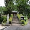 関西滝行体験•その1 @関西身延真如寺