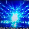 【動画】ゆずがミュージックステーション(11月23日)に出演!マボロシを披露!