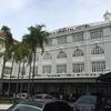 ペナン島に泊まるならイースタンオリエンタルホテル【ジョージタウン】