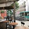 Starbucks@津田沼PARCO