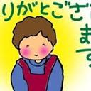 shajimatsuの日記
