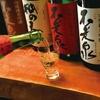 大人のための酒蔵をめぐるスタンプラリー「近江の地酒版 パ酒ポート」、10月1日(日)日本酒の日に発売開始