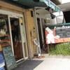 東葛西の「ファインブレッド」で本物のクリームパン、中葛西の「加藤仁と阿部守正の店」でハムカツサンド、西葛西の「ル・ラピュタ」でプレミアムチーズケーキ、モンブラン。