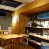 美瑛駅前でお茶するなら「ビエールカフェ」が安くて落ち着く