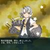 艦これ ランカー報酬(18年2月作戦)