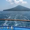 船で行く利島【4終】ドルフィンスイム、カケンマ浜、東海汽船さるびあ丸