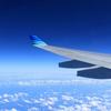 格安国内航空券の「さくらトラベル」、ご利用者の声はどうでしょうか?