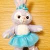 ディズニーシーから帰ってきたらステラ・ルーの人形が欲しくなってくるしい