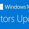 Windows10 Creators Update、4月11日提供開始