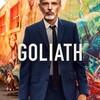 弁護士ビリー・マクブライド (原題: Goliath )
