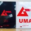 ドラマチック謎解きファイル2種「UMA編」「OOPARTS編」の感想