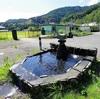 和歌山某所!グラウンドの垂れ流し温泉