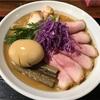 MEN-EIJIの札幌味噌eijistyle贅沢盛り