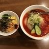 『盛岡冷麺 寿々苑』で冷麺とビビンバのセットを食べてきたわ!【岩手県盛岡市】