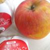 木村さんちのりんご
