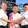 孤立無援で闘う山本太郎氏に、政党を超えて応援者が参加!