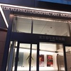 世界報道写真展2018 東京都写真美術館 行ってみた (2018年8月5日(日)まで)[恵比寿]