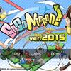 Go! Go! Nippon! 2015