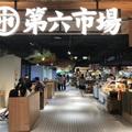 台湾女子旅におすすめ「台中の第六市場」がおしゃれで素敵なスポット。