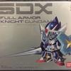 【PB限定】SDX フルーアーマー騎士ガンダムを弄る