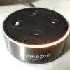 Amazon Echo Dotが届いたので設定してみた。