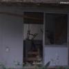 【噂】八幡市の一家心中廃墟の背景が見えてきたレポート