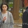 視覚探偵 日暮旅人5話!静香(三吉彩花)の手話の意味を公開!