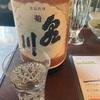 【飛露喜のところ】菊泉川、吟醸酒の味の感想と評価