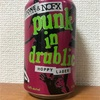 アメリカ STONE punk in drublic HOPPY LAGER