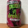 アメリカ STONE punk in drublic HOPPY LAGER
