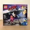 レゴ(LEGO) レゴムービー ベニーの宇宙スクワッド 70841 レビュー