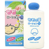 Baby Milky Lotion by Natural Science